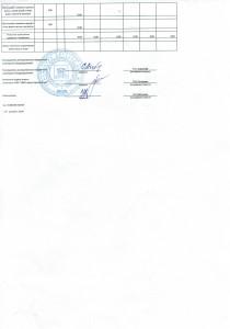 CCI25022015_0004